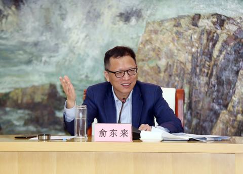 俞东来:谋划自贸试验区深化改革2.0版
