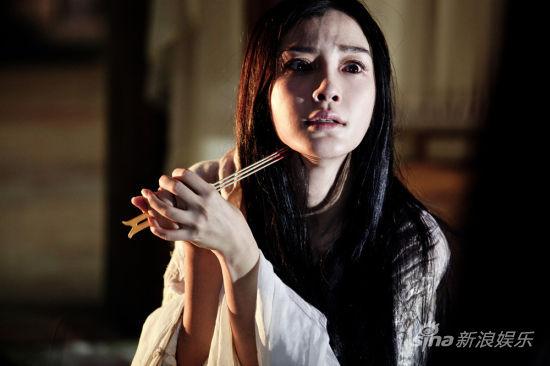 神都龙王女主角杨颖