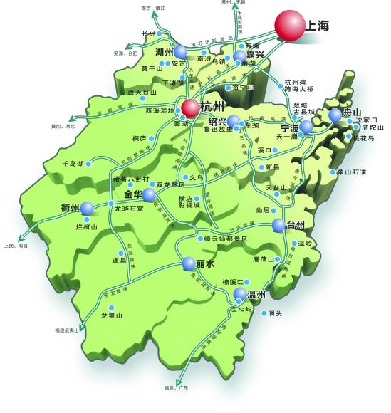 浙江省地图图片