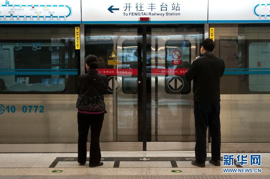 http://www.zj.xinhuanet.com/newscenter/sociology/161750834980338451211n.jpg