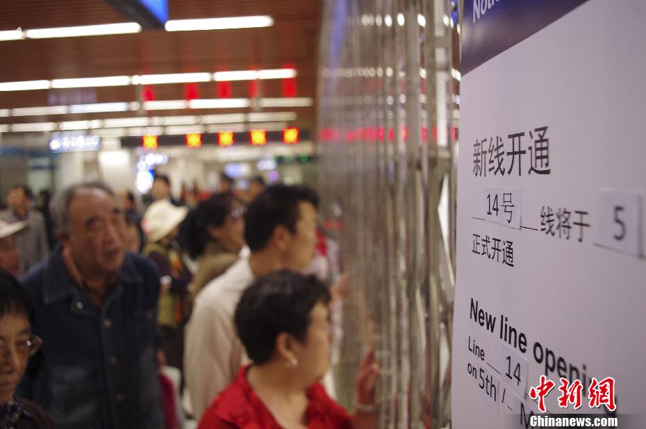 http://www.zj.xinhuanet.com/newscenter/sociology/176716482419860342921n.jpg