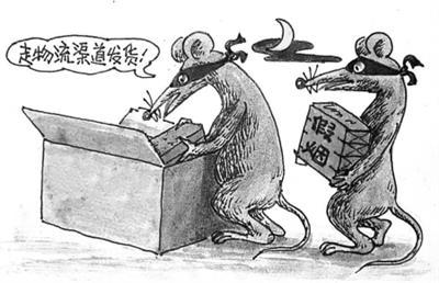 互联网走私俄产烟  2013年6月13日