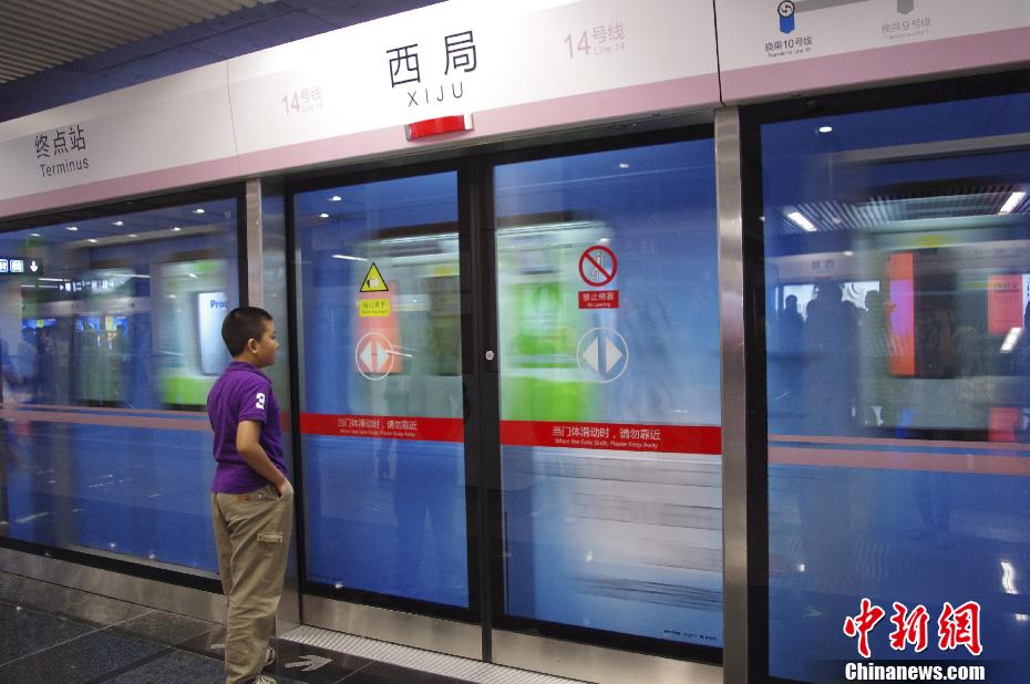 http://www.zj.xinhuanet.com/newscenter/sociology/49195086474769925221n.jpg