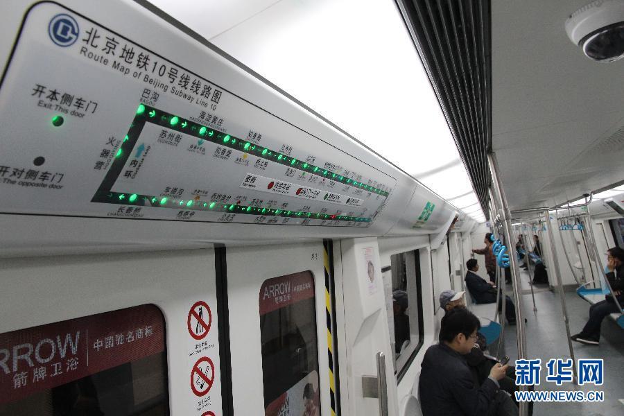 http://www.zj.xinhuanet.com/newscenter/sociology/67267992175902653771n.jpg
