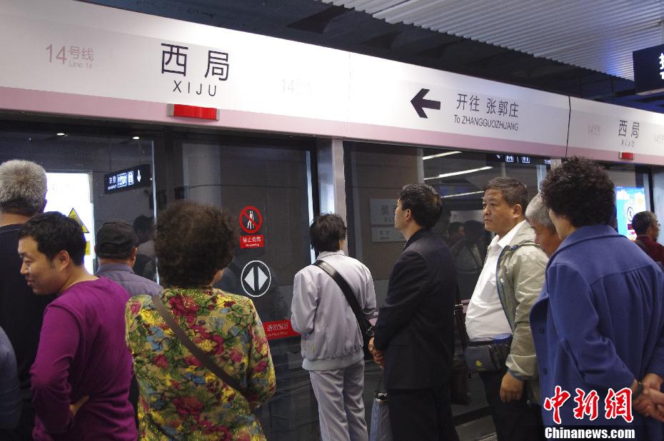 http://www.zj.xinhuanet.com/newscenter/sociology/76089640171400037801n.jpg