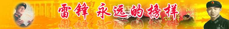2011年02月08日 - 高启龙  - 昌图县后窑中学教育科研