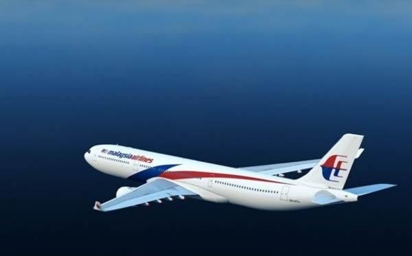 马航/MH370脉冲信号源处于复杂海山区