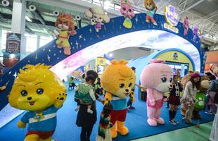 第十届中国国际动漫节在杭州开幕
