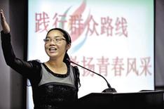 秀洲:青年演講大賽 牢記群眾路線