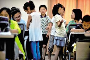 秀洲:企業開辦暑假班員工子女安全度假