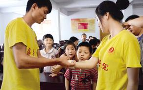 秀洲:暑期安全急救課程 急救知識從娃娃抓起
