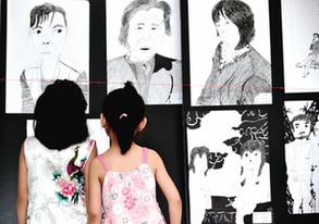 秀洲:暑假學畫 50多幅學員優秀作品展示