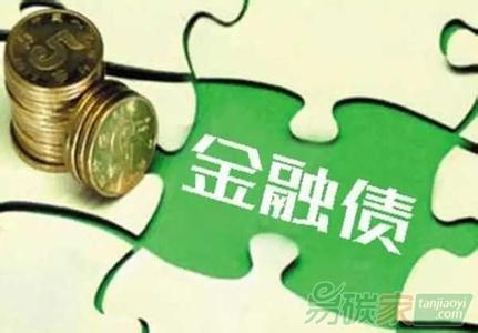 中国人民银行推出绿色金融债券