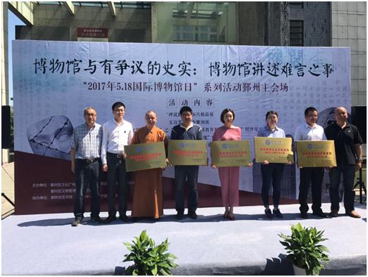 """""""新华小记者社会实践基地""""授牌仪式正式举行"""