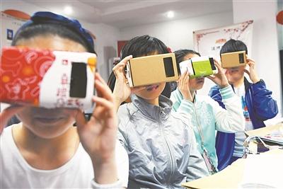 自制VR眼镜 过把3D瘾