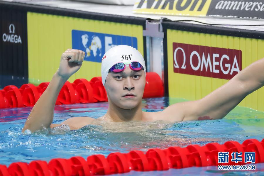 遊泳——孫楊晉級男子200米自由泳決賽