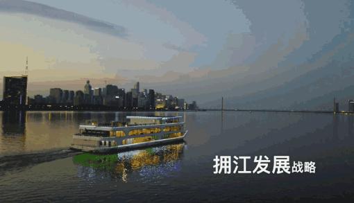 七月杭州暖心月历|跟着老船长看钱江两岸四十年巨变