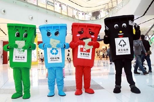 宁波公共机构生活垃圾强制分类年底全覆盖