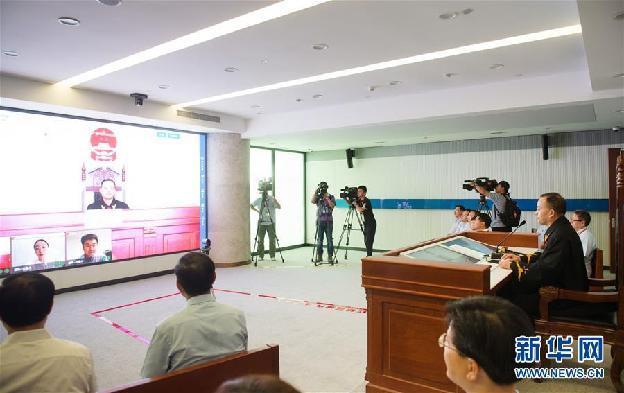 全國首家互聯網法院在杭州成立