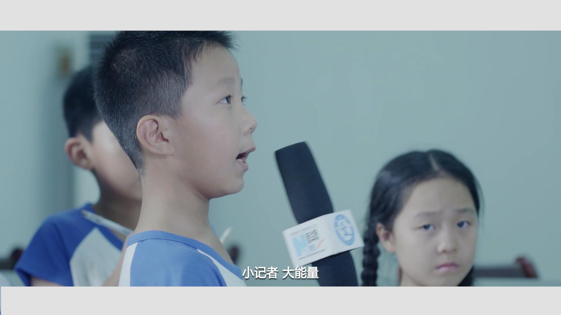新华小记者之歌:相约中国梦