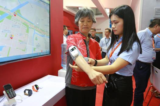宁波举办健康养老博览会 签约总额达112.1亿元