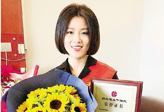 富阳姑娘许艾菲分享捐献造血干细胞全过程