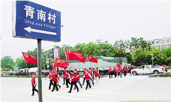 义乌6万余党员走上街头志愿服务