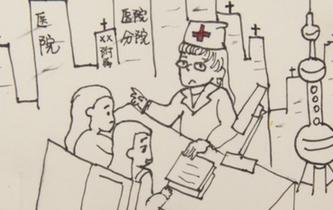 大学生手绘请假条走红网络图片