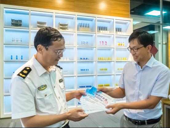 """宁波宁海:向出口示范区企业发放""""质量提升""""检测券"""