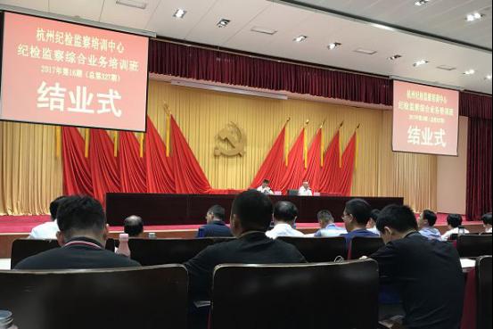 """宁波检验检疫局:纪检监察干部集体""""充电"""""""