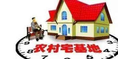 杭州富阳发出首本农村宅基地使用权和房屋所有权证