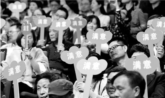 """2017年杭州首场公述民评聚焦""""最多跑一次"""""""