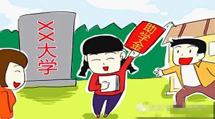 杭州96岁老人捐毕生积蓄助学