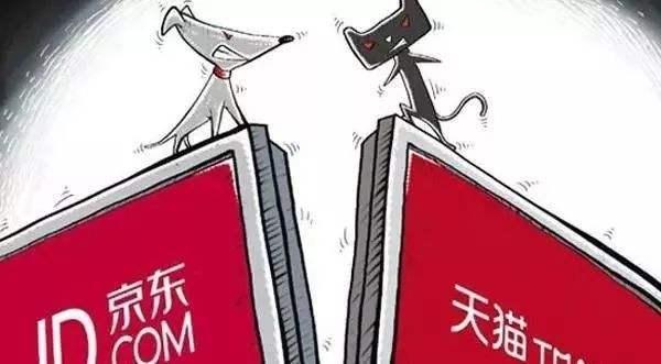 阿里成交1682亿元 京东交易1271亿元