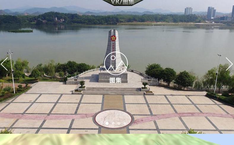徵程_紅軍長徵全景交互地圖