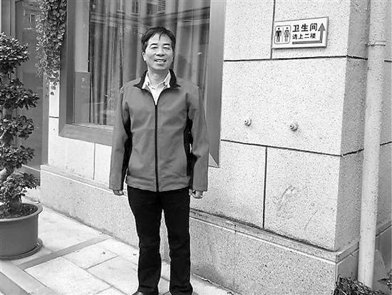 杭州骆家庄有个私人开的免费公厕