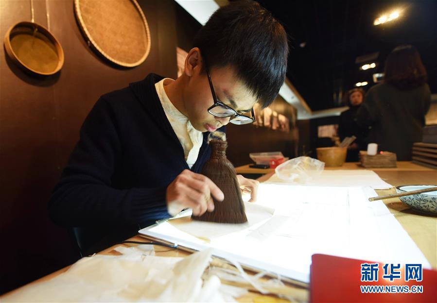 探訪浙江杭州古籍修復特展