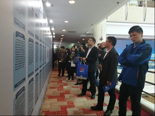 2017上海·台州周高层次人才合作洽谈会开幕