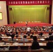 杭州成立投資促進局 以招商引智打造人才高地