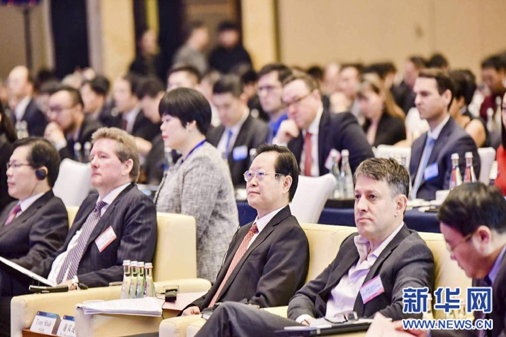 """""""2017中國全球投資峰會:杭州""""現場"""