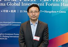 螞蟻金融服務集團副總裁蘇強接受採訪