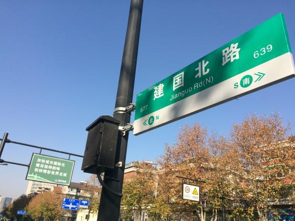一条马路8000多门牌号 杭州升级路牌帮你识路