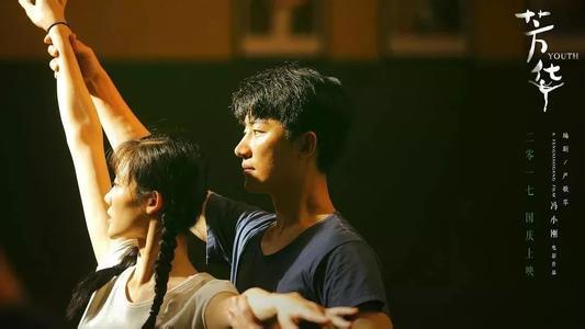 电影人带着光影梦 今年浙产电影产量超百部