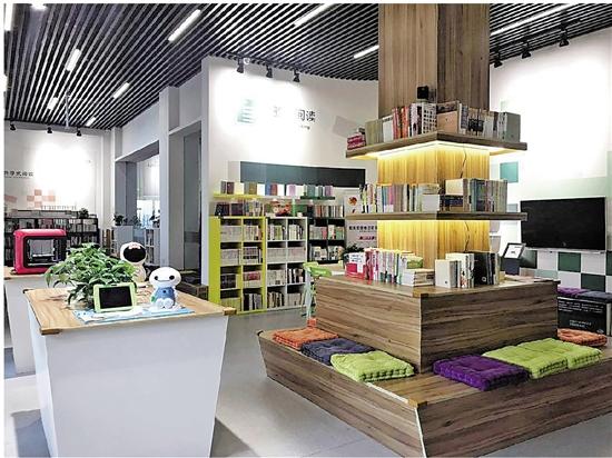 杭州首创社区公益连锁书店