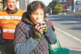 喝杯姜茶 暖身暖心