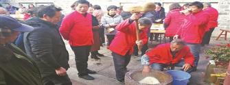 """30多种米食古林""""华山论剑"""""""