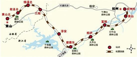 杭黄铁路铺轨昨日全线贯通 一个半小时到黄山