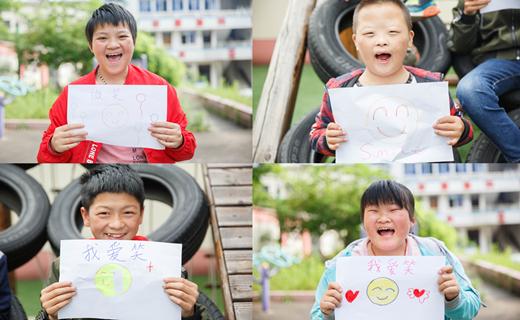 浙江安吉:世界微笑日 用微笑传递温暖