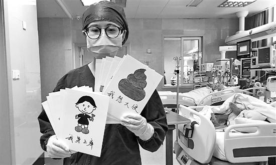 超暖心!ICU护士为患者手绘需求卡