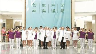 """""""我为你点起一盏灯"""" 宁波市第九医院上演护士节温暖""""快闪秀"""""""